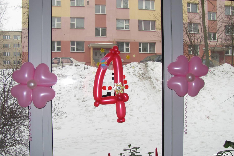 фото 4 Сюрприз в День Рождения!