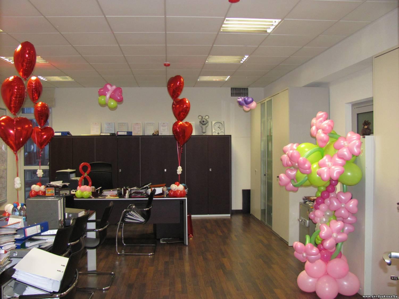 фото 5 8 марта - украшаем офис воздушными шарами