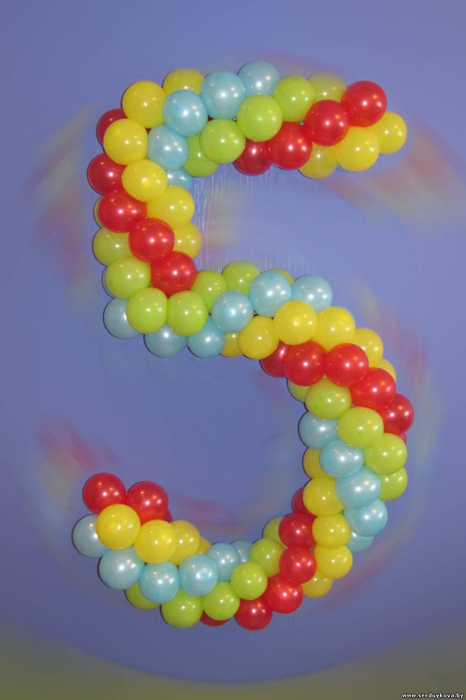Цифра 3 из шаров своими руками пошаговая