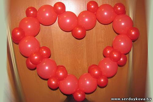Как сделать из шара сердце