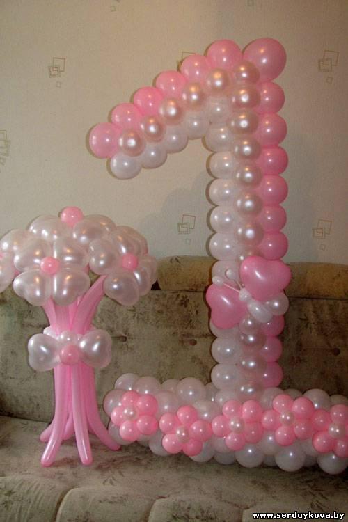Как сделать из воздушных шаров цифру 18