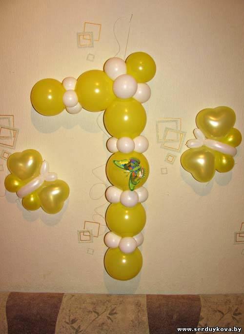 Как сделать своими руками цифру 1 из воздушных шаров своими руками 76