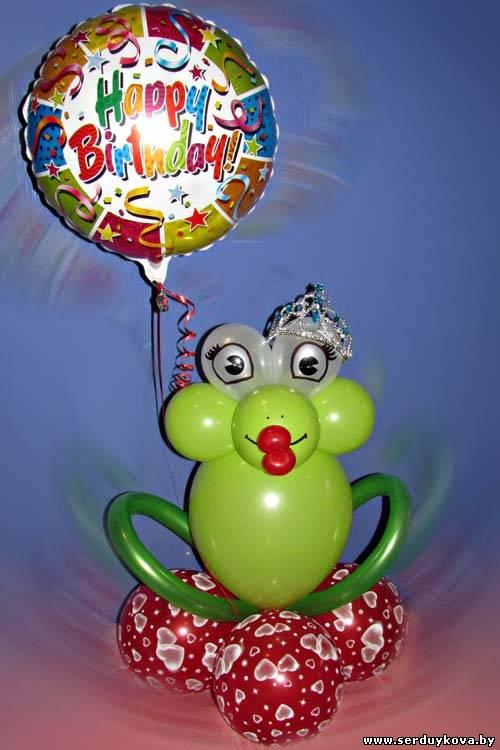 Лягушка из воздушных шаров