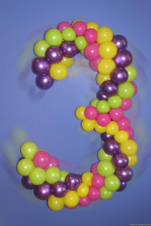 Как сделать цифру 3 из шариков