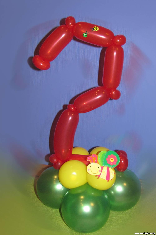 Цифра пять из шаров своими руками пошаговая инструкция фото