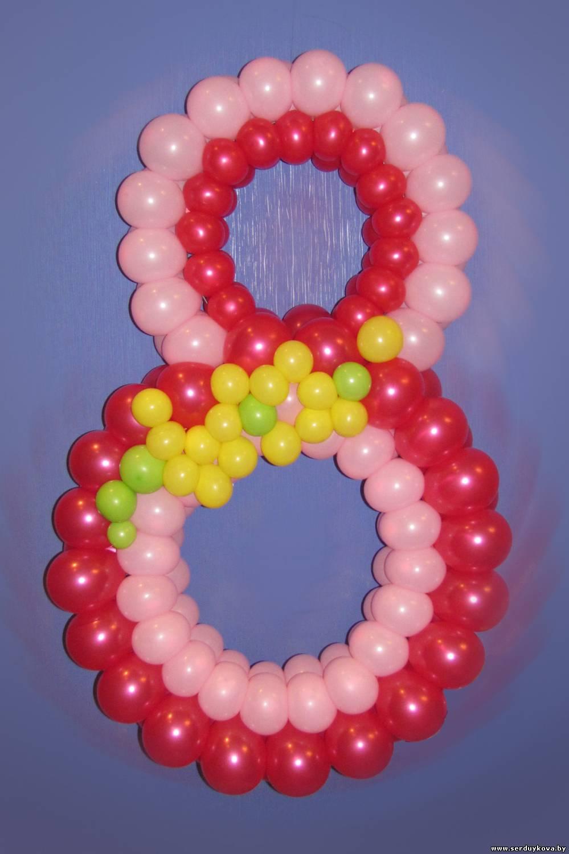 Цифра из воздушных шаров 8 с мимозой 136 минск, купить, цены, фото, доставка воздушных шаров