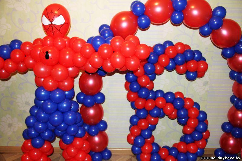 Человек из шариков