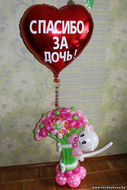 Подарок спасибо за сына и за дочь