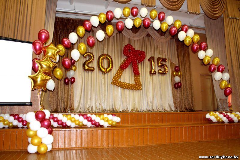 украшение актового зала на выпускной фото