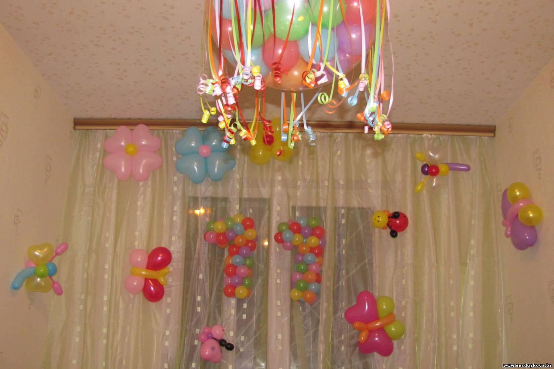 Украшение для комнаты на день рождения своими руками фото