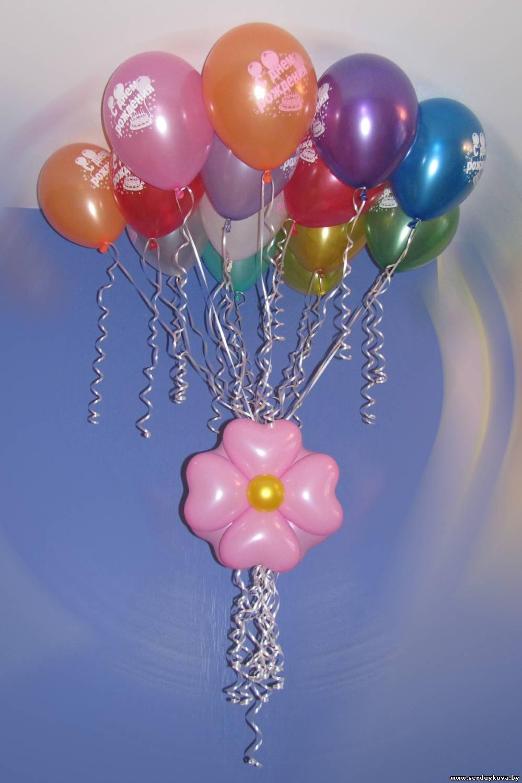 Как сделать гелевый шарик в домашних условиях? Как сделать воздушные 32