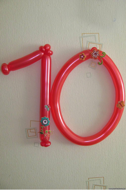 Как сделать цифру 3 из длинных воздушных шаров своими руками 51